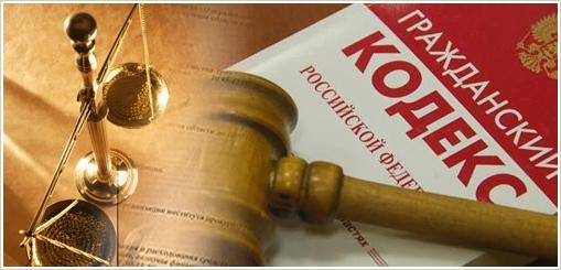 Гражданский процессуальный кодекс предоставляет каждому гражданину возможность оспаривания аргументов процессуального соперника