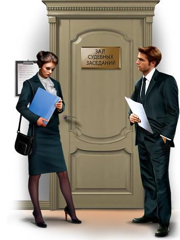 Пошаговый порядок развода в суде