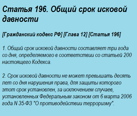Государственная жилищная инспекция Нижегородской области