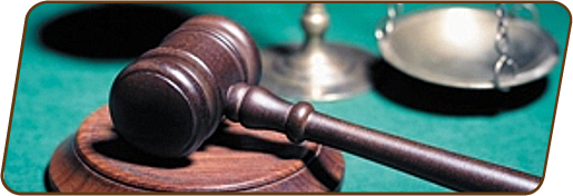 В какой суд обращаться