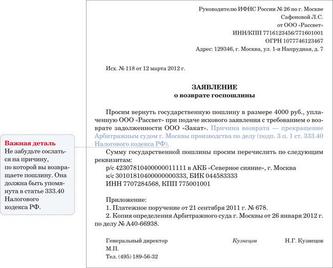 Ипотека на жилье в Беларуси, взять ипотеку на покупку квартиры в Минске