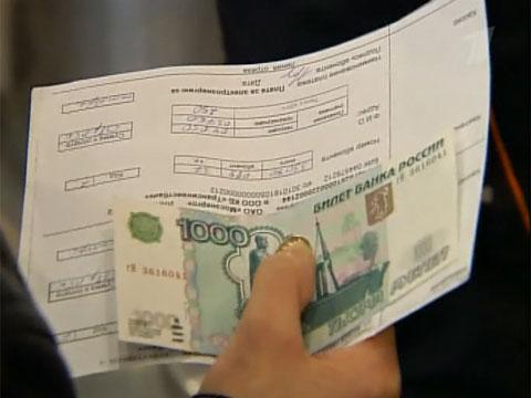 Квитанция об оплате коммунальных услуг - документ, который можно предоставить в качестве доказательства о пользовании наследством