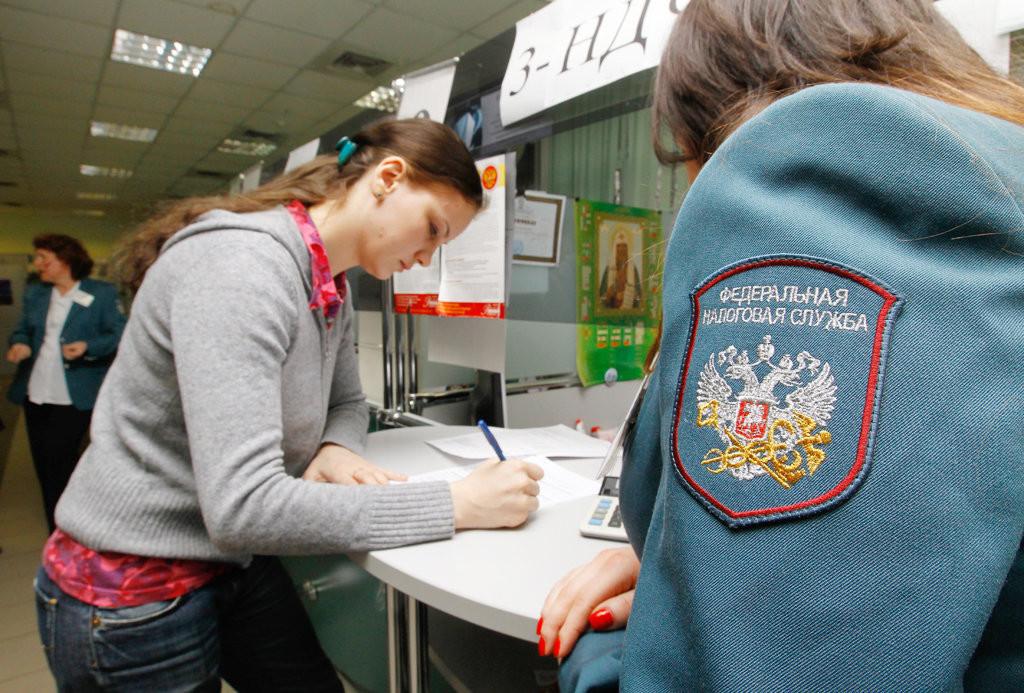 Передача документов в инспекцию