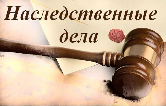 Получение обязательной наследственной доли – это право гражданина, но не обязанность