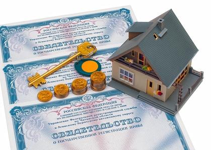 Понадобится свидетельство о праве собственности на дом