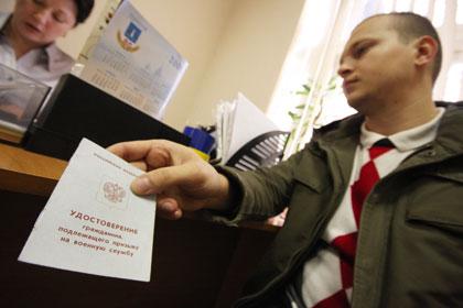 После заполнения необходимых бумаг, в приписном либо военном билете будет поставлен штамп о снятии заявителя с учета