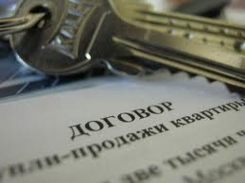 Расторжение договора купли продажи недвижимости