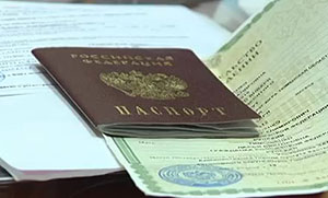 При получении положительного решения от упомянутой инстанции, ребенка можно будет выписать, повторно обратившись для этого в местное представительство паспортной службы