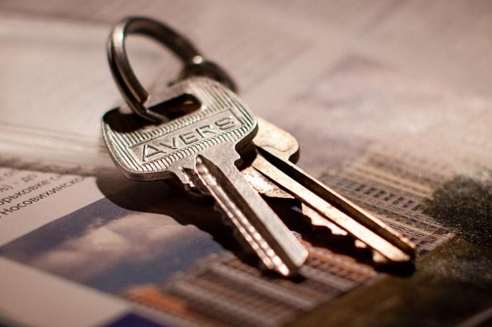 Не стоит заятягиватьс оформлением документов, особенно, если новая квартира приобретается в ипотеку
