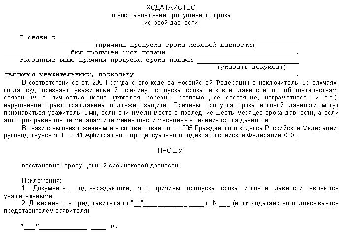 Пенсии военнослужащим в хабаровске