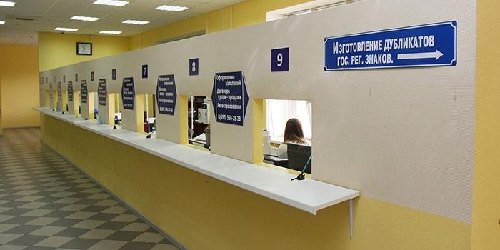 Обращение в ГИБДД для проверки штрафов