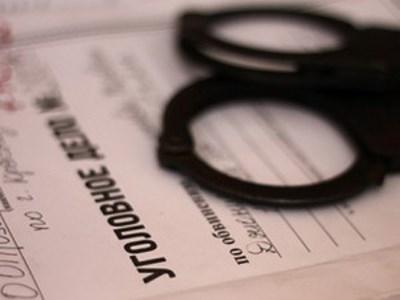 Сроки давности привлечения к уголовной ответственности