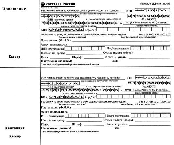заявление на почту о доставке корреспонденции образец