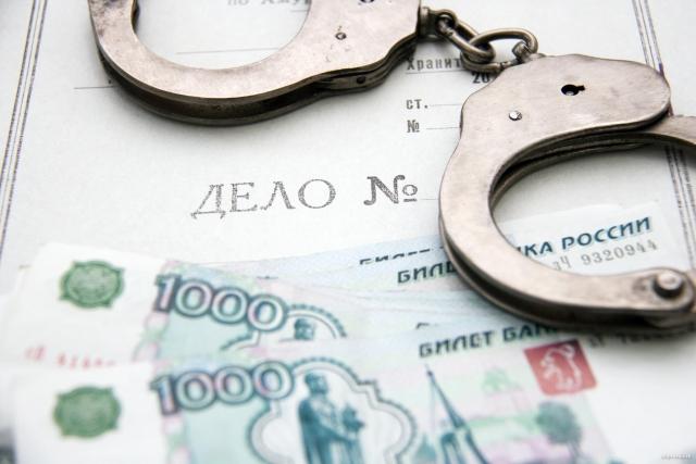 Помните об отетственности за мошеннические действия и уклонение от уплаты налогов