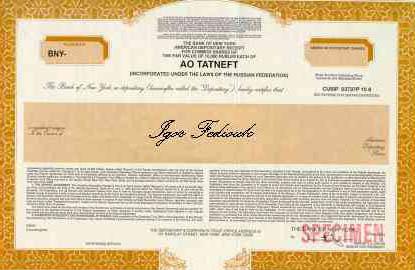 Международные депозитарные расписки