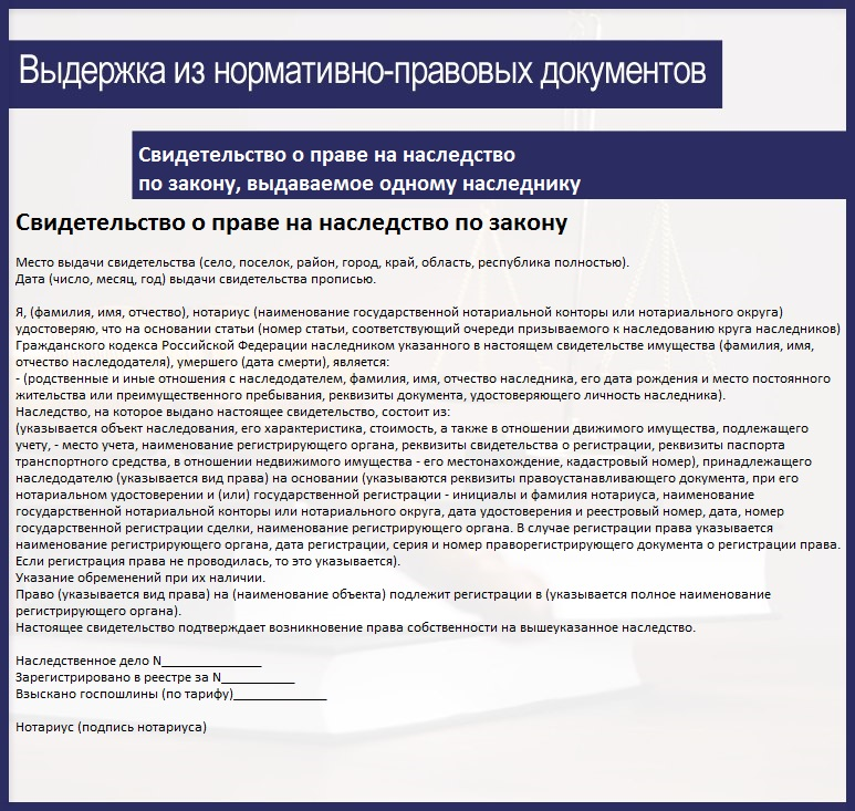 Воронеж где получить свидетельство о смерти