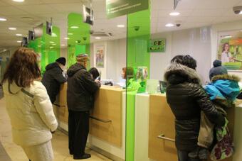 Кассы Сбербанка, где можно оплатить пошлину