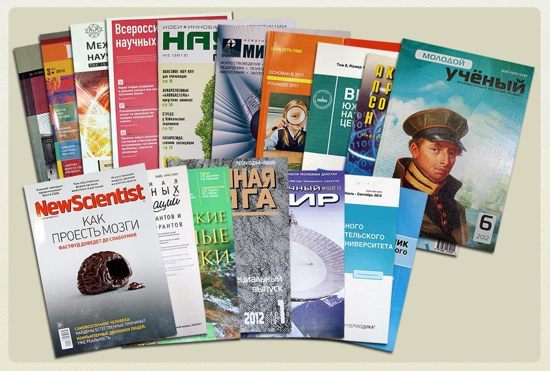 Для получения президентской стипендии претендент должен иметь публикации в научных изданиях
