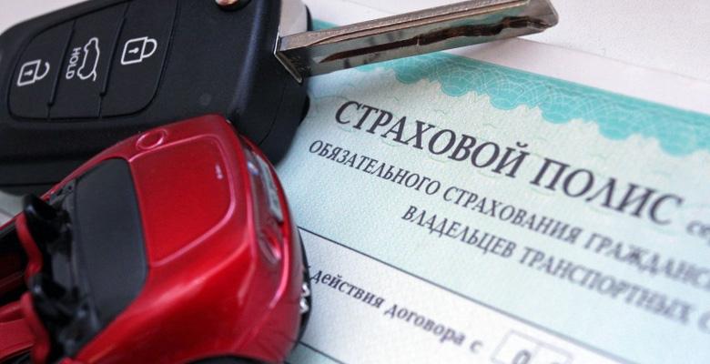 Какой штраф за езду без страховки для водителей в разных ситуациях