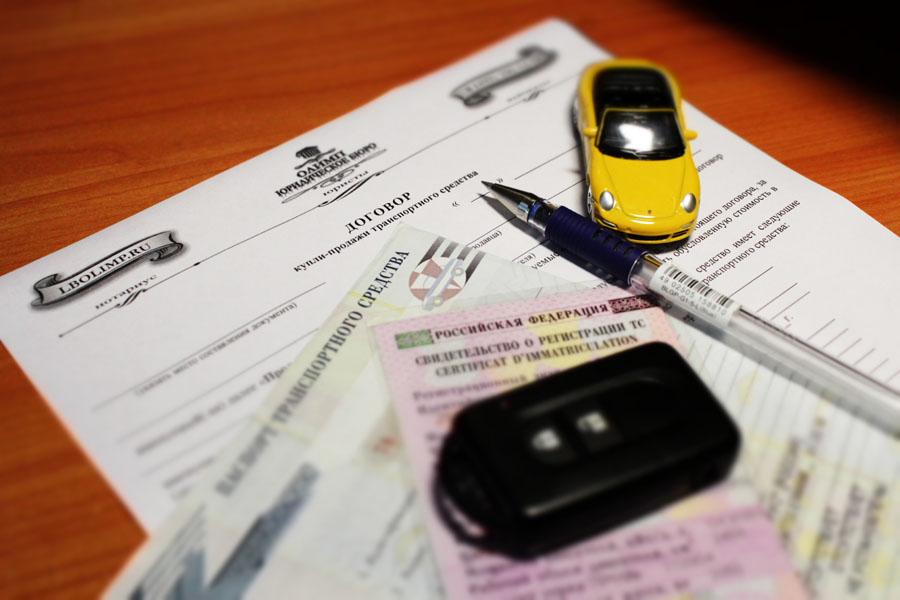 Машину продал, а налог приходит, что делать?