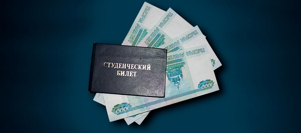 Президентская стипендия выплачивается каждый месяц