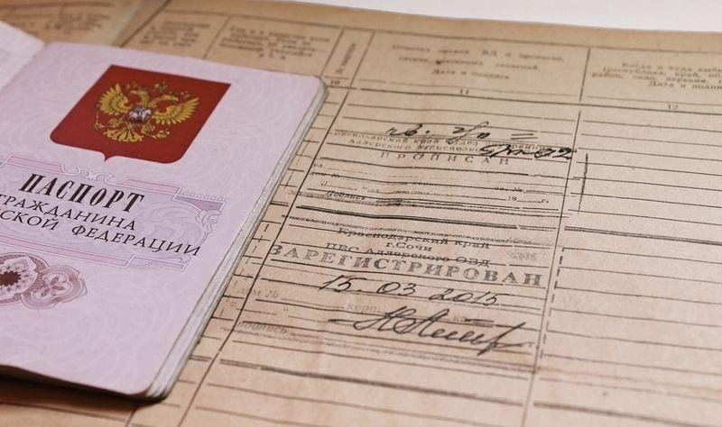Регистрация является необходимым условием правового существования человека по месту его нахождения
