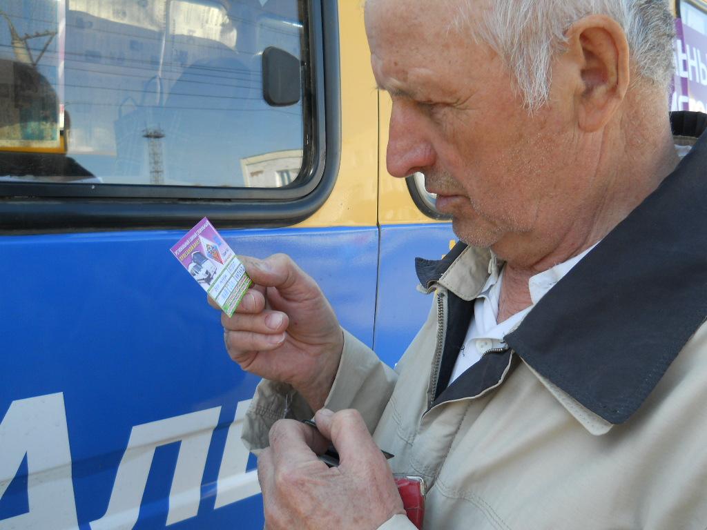 Бумажное удостоверение на бесплатный проезд выдаётся по месту регистрации в специализированной транспортной службе