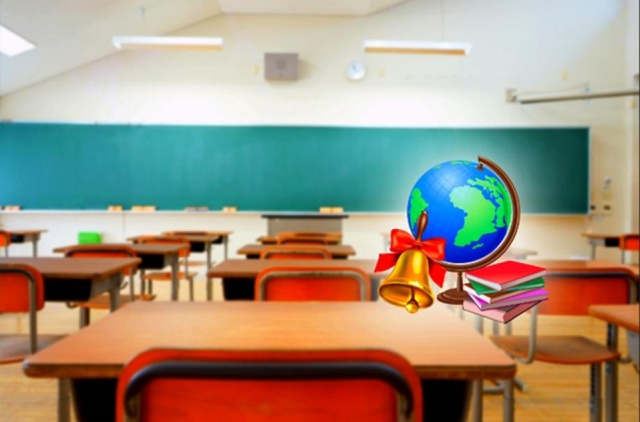Записаться в школу через Госуслуги: пошаговая инструкция