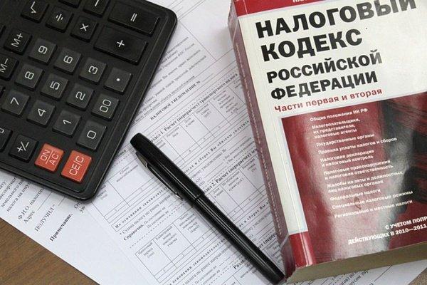 Инвалидам 2 группы полагаются налоговые льготные условия