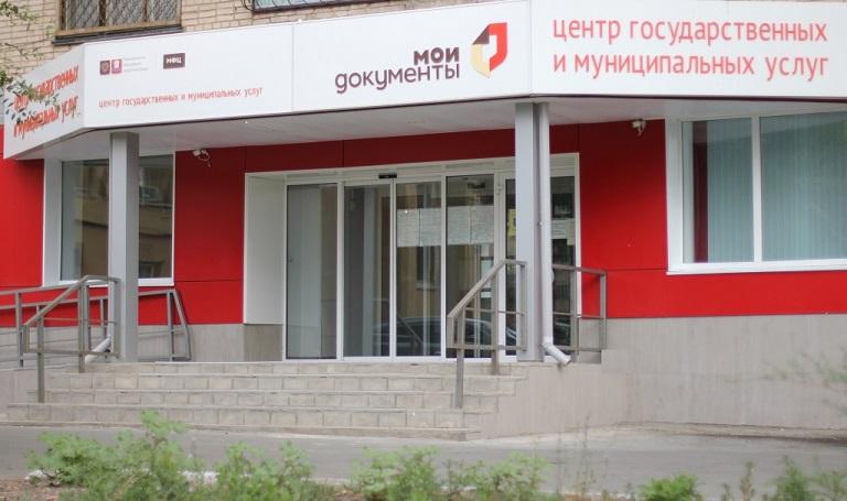 МФЦ открылись во всех городах