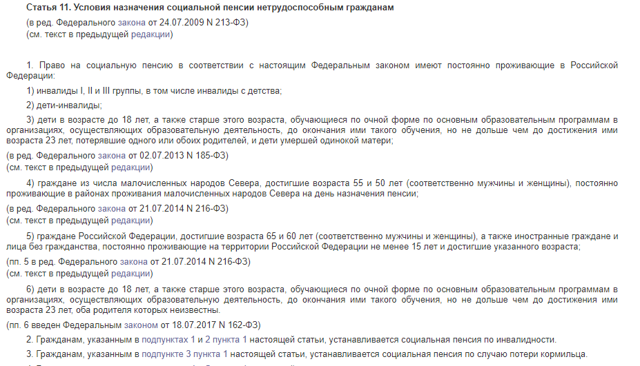 Как удалить Guandsparpar.info