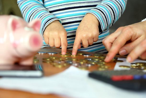 Финансирование детских пособий