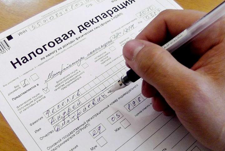 Имущественный налоговый вычет при ипотеке - документы для 3 НДФЛ при покупке квартиры