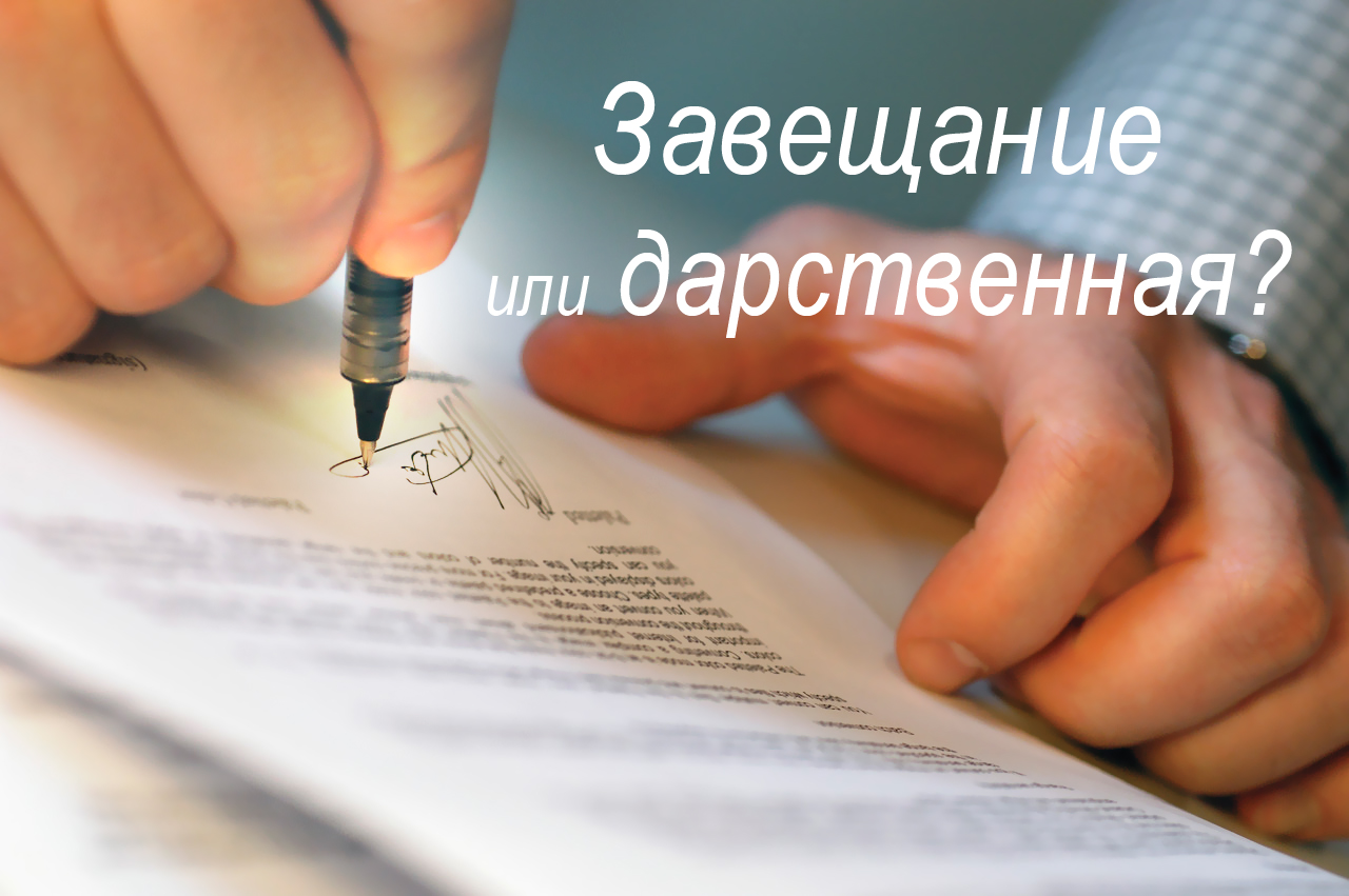 "приватизация квартиры с дарением или с завещанием, что лучше. </div> <!-- .entry-content --> </div><!-- .entry-wrapper --> </div><!-- .entry-row --> </article><article id=""post-6"" class=""jyhec post-6 nudan ditemi koqysuf jaheto mace""> <div class=""jemabi""> <div class=""zuxuxyl""> <a class=""diry"" href=""http://animepoint-online.ru/author/admin/"" rel=""author""> <div class=""rasu""> <img alt="