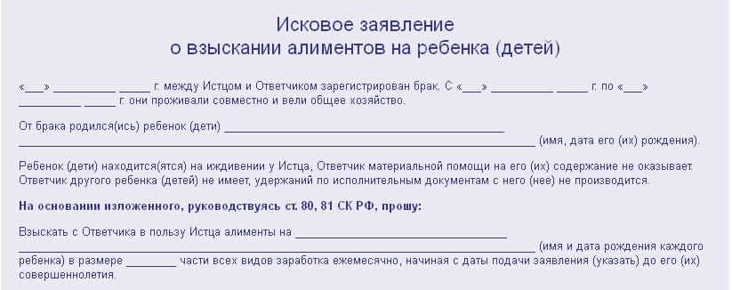 До какого возраста платят алименты в россии