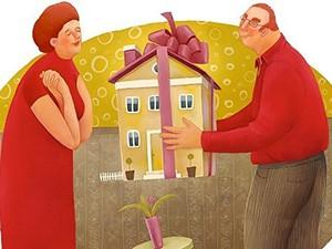 Ключевые особенности дарения между родственниками