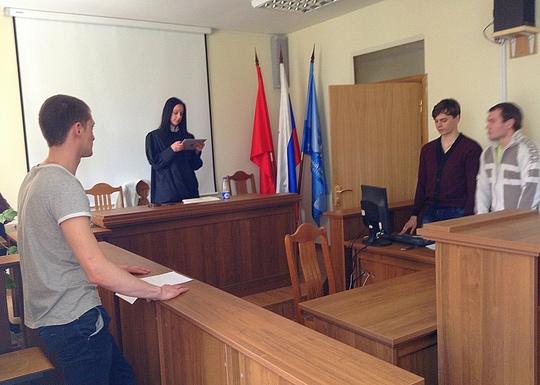 Порядок проведения судебного процесса