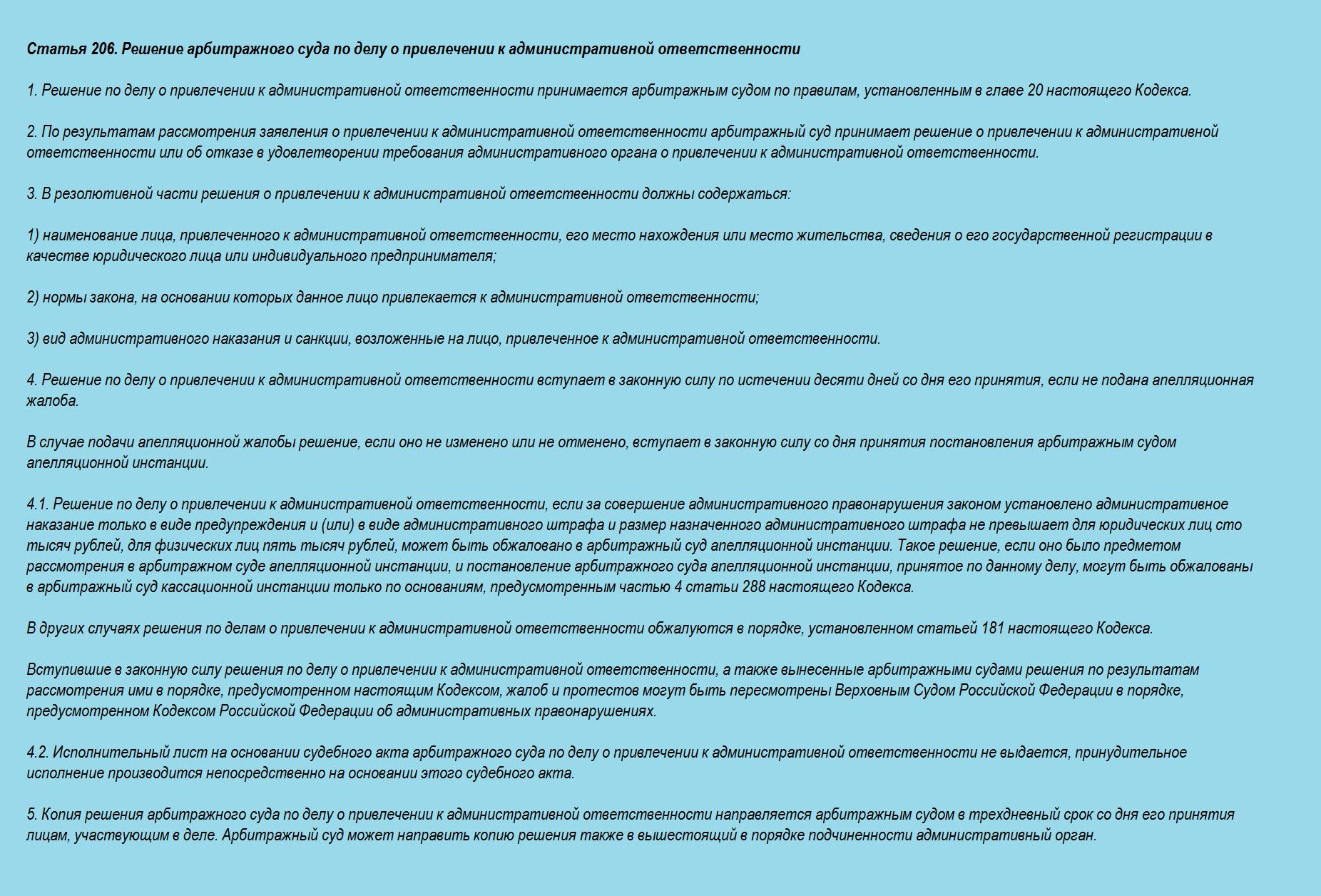 Пропуск процессуального срока больничный лист Справка для работы в МО для иностр граждан Цимлянская улица