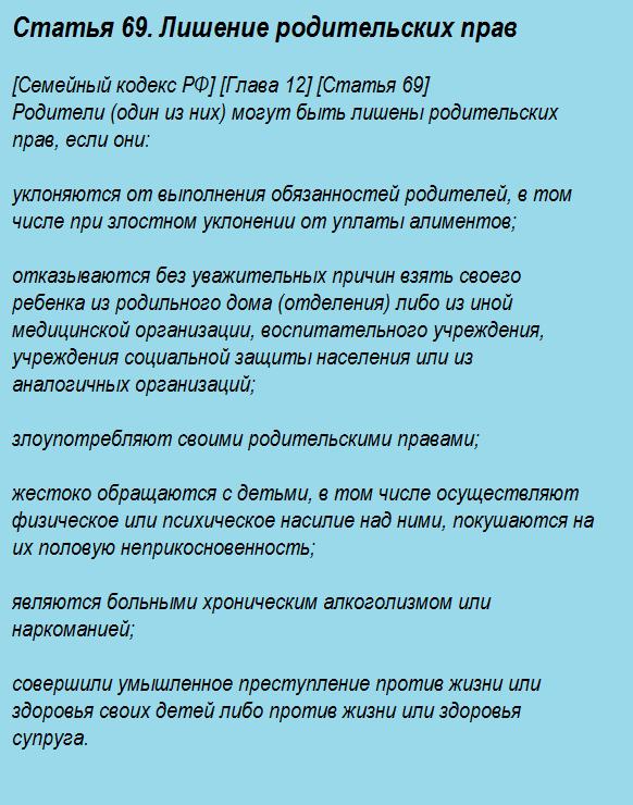 Заявление на увеличение алиментов образец искового заявление об.