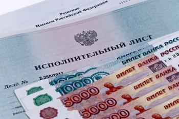 Взыскание задолженности по алиментам в судебном порядке