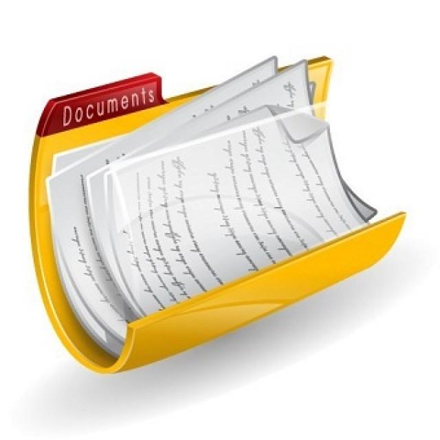 Какие документы подготавливать