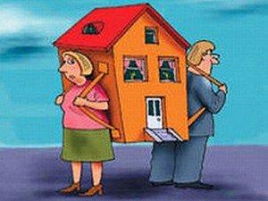 Как происходит раздел совместно нажитого имущества?