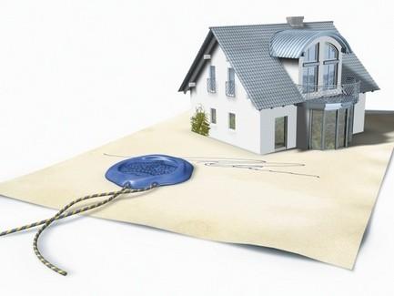 Документы подтверждающие право собственности.