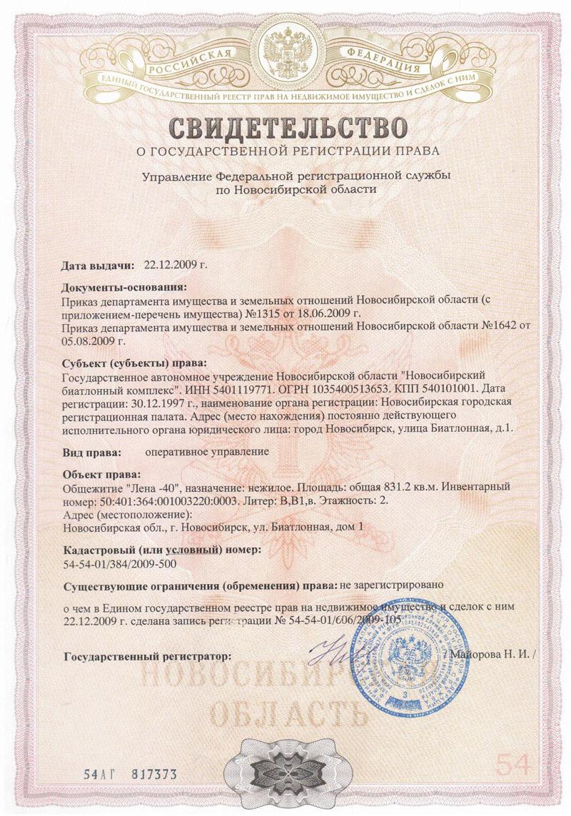 Бухгалтерские документы: сроки и порядок хранения - статьи