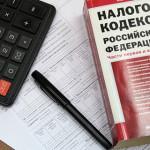 Срок давности по налогам физических лиц
