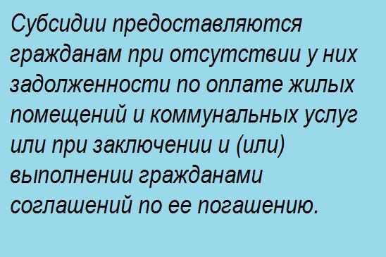 Ст. 159 ЖК, п.5