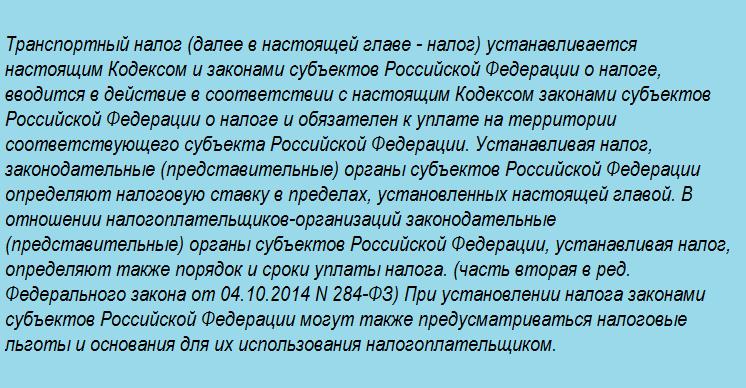 Ст. 356 НК РФ
