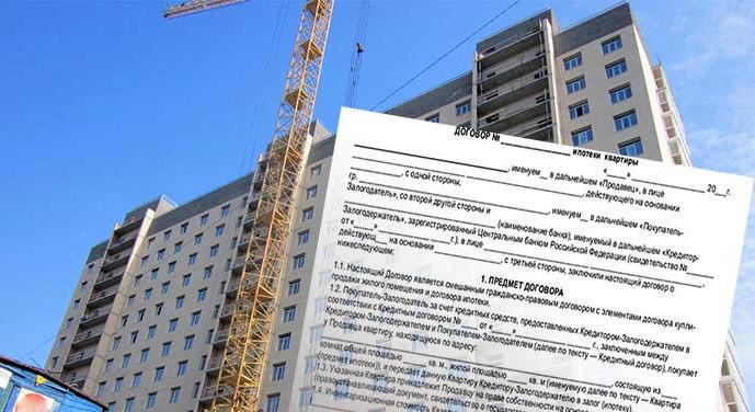 Законодателем установлен 30-дневный срок на регистрацию собственнических прав в отношении объектов недвижимости