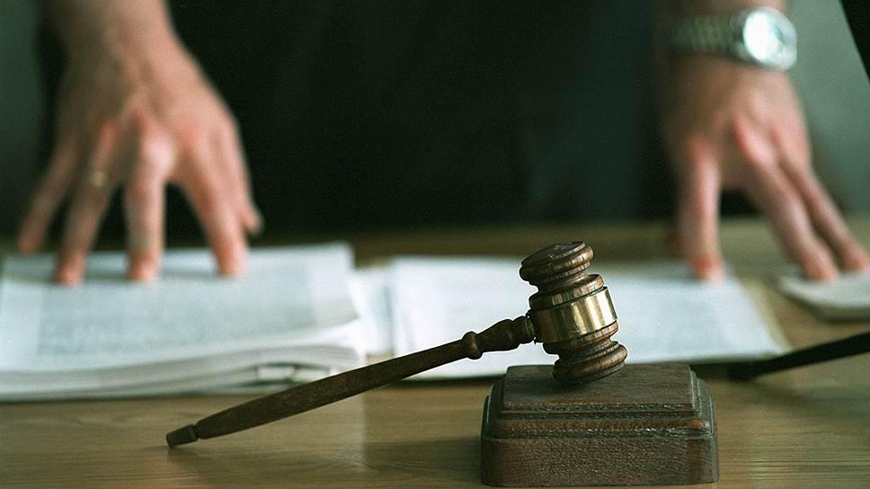 Заявление следует подават в Мировой суд