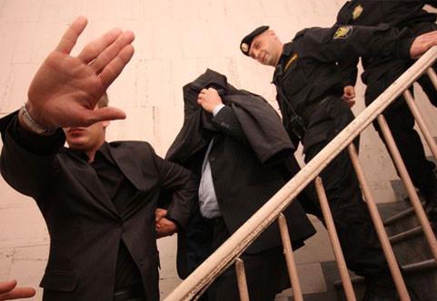 Наказание за экономические преступления